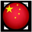flag, china, of icon