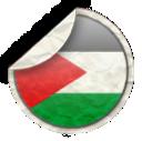 palestin icon