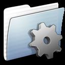 stripped, graphite, folder, developer icon