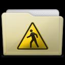 beige folder public icon