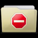beige folder private icon
