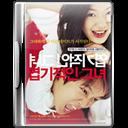 Case, Dvd, Geunyeo, Yeopgijeogin icon