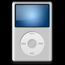 silver, ipod icon