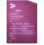 shellscript, application icon