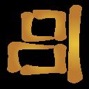 align,horizontally,right icon