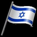 Israel Flag 3 icon
