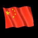 China Flag icon
