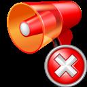 Close, Notification icon